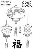 Woodware - Japanese Lanterns - Clear Magic Single Stamp - JGS563